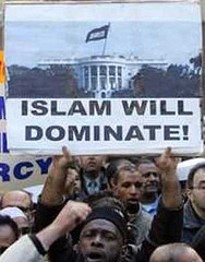 Islam at white house