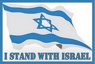 Israel stand-by-israel