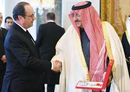 French award saudi