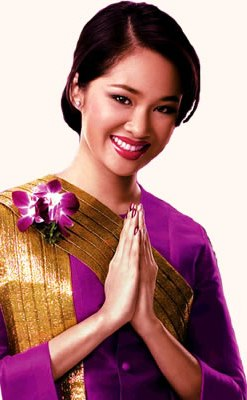 The uniquely thai greeting getoffyourbutts the wai is common in southeast asia in the buddhist countries of cambodia and laos it is not a religious practice but can be part of rituals in religious m4hsunfo Gallery
